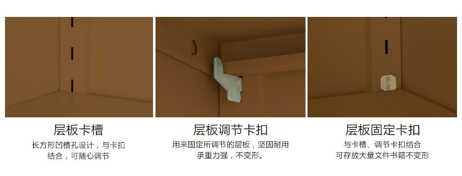 文件柜隔板
