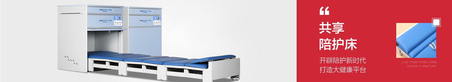 钢制办公家具创新品牌