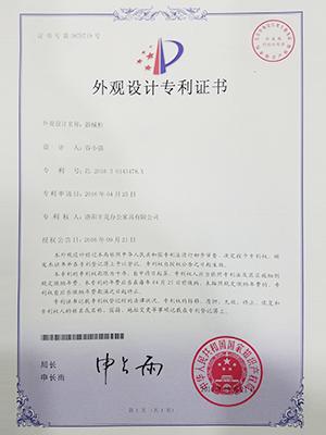 器械柜专利证书