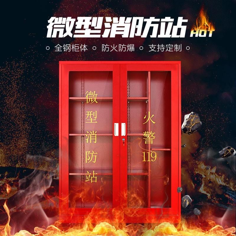 消防柜02
