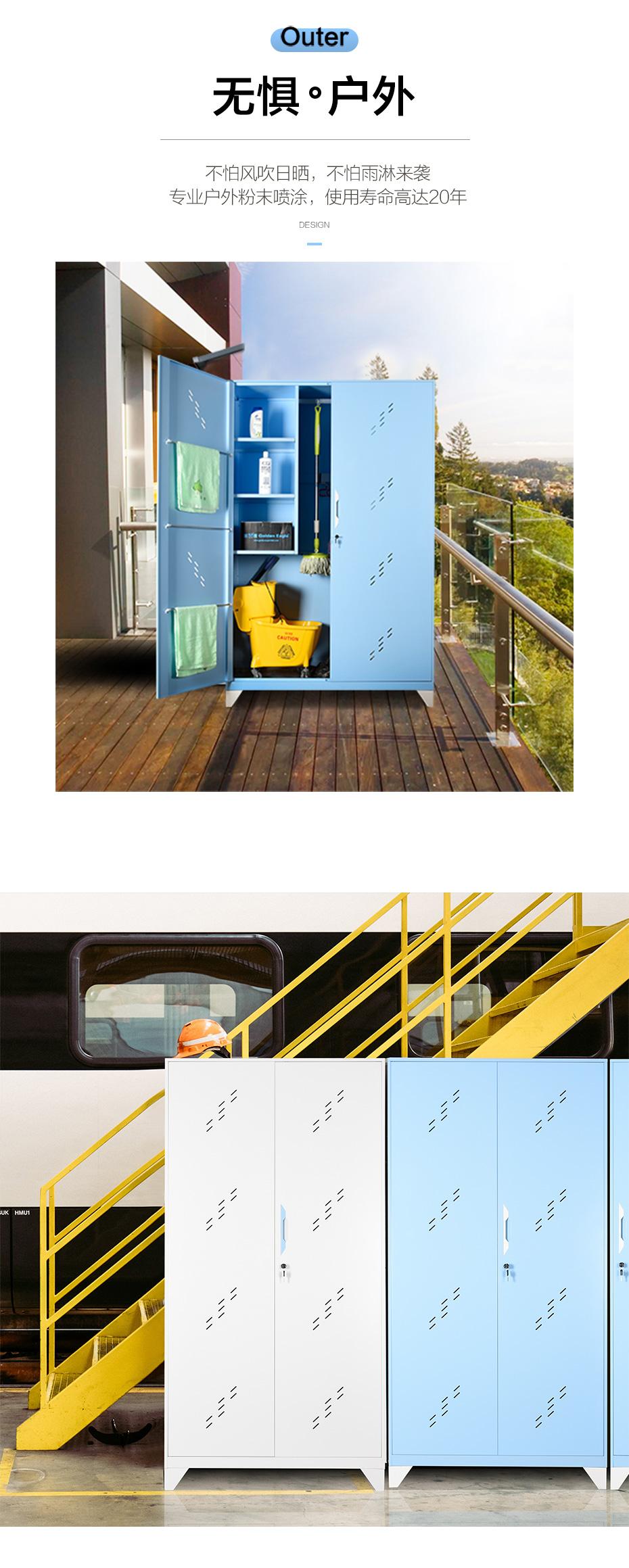 对开门清洁柜蓝色