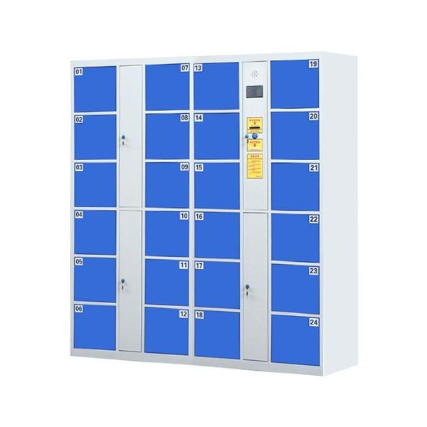 24门电子存包柜蓝色