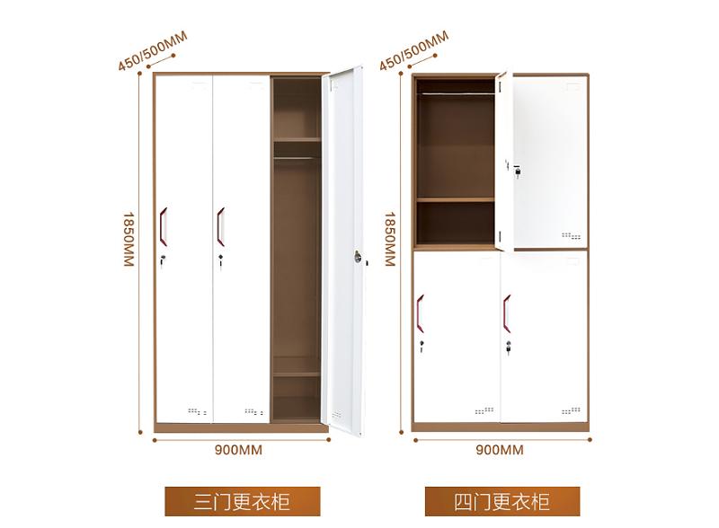 四门更衣柜,钢制更衣柜,更衣柜尺寸,更衣柜标准尺寸,更衣柜厂家