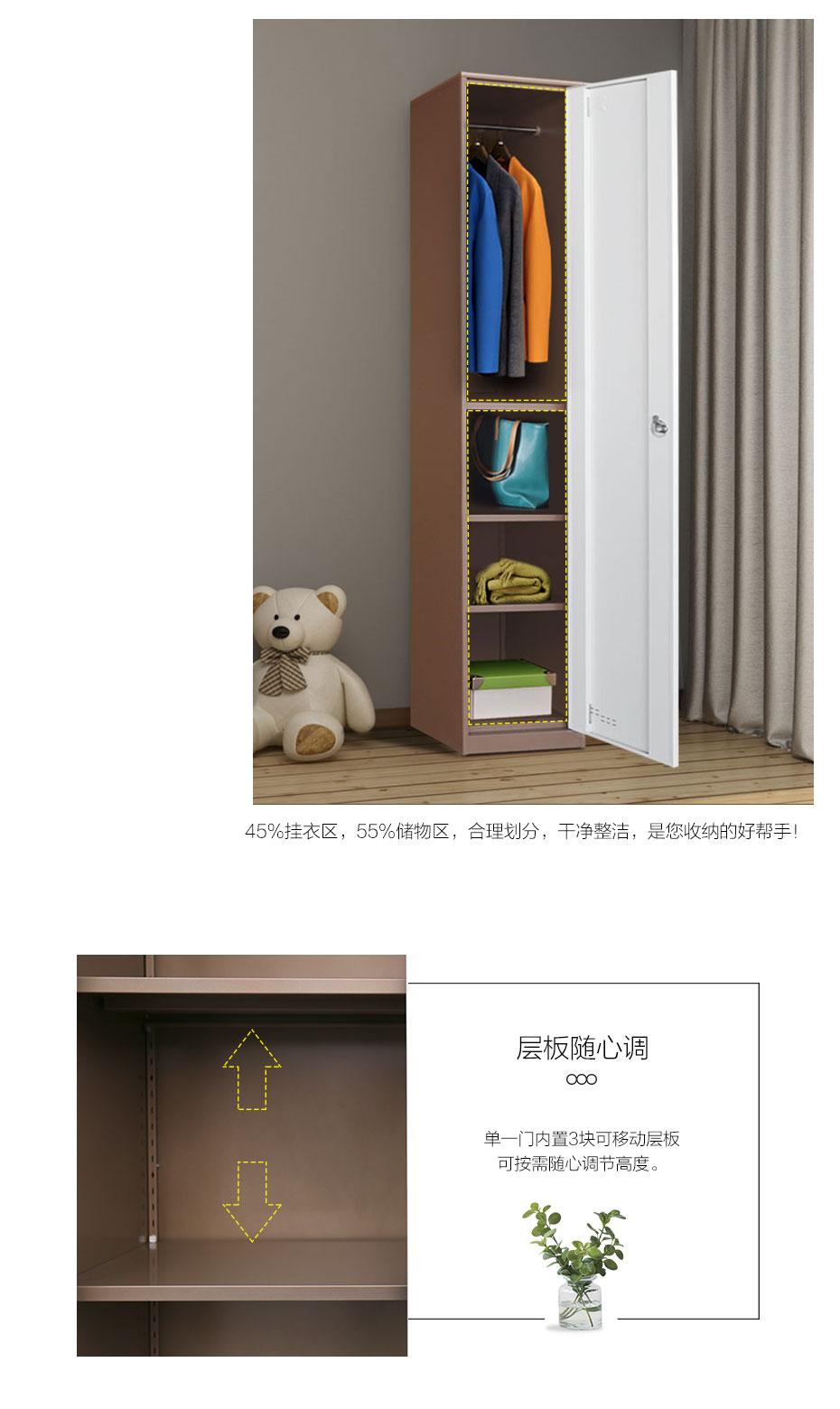 更衣柜哪家便宜