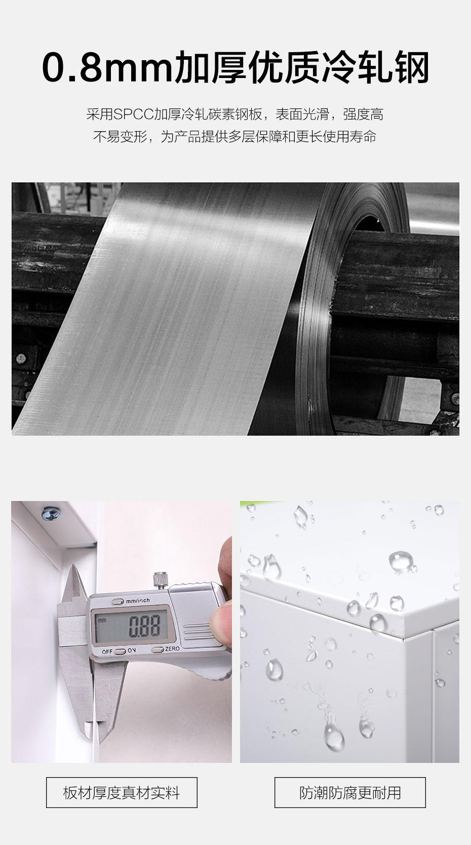 钢制更衣柜供应