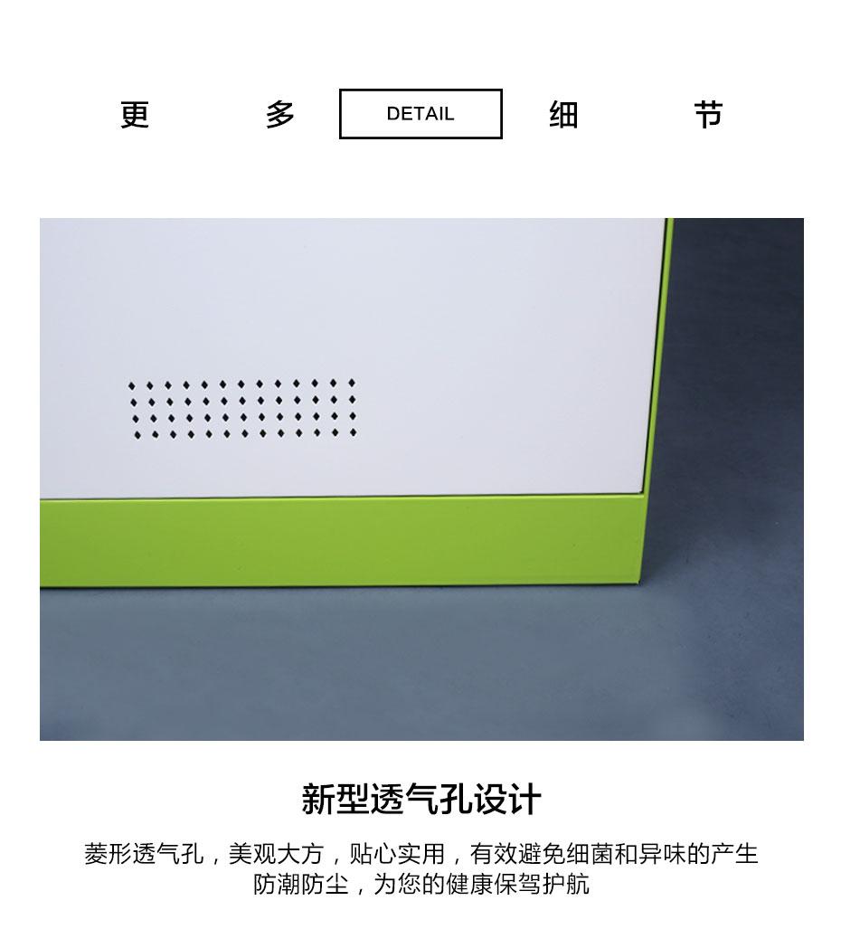 钢制更衣柜生产厂家
