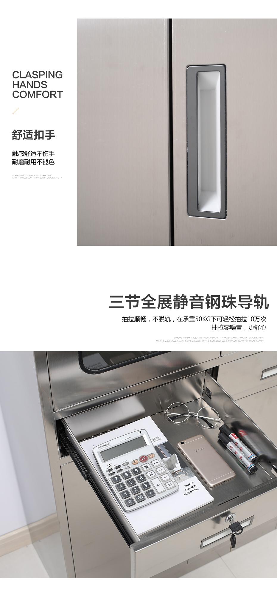 不锈钢文件柜供应商