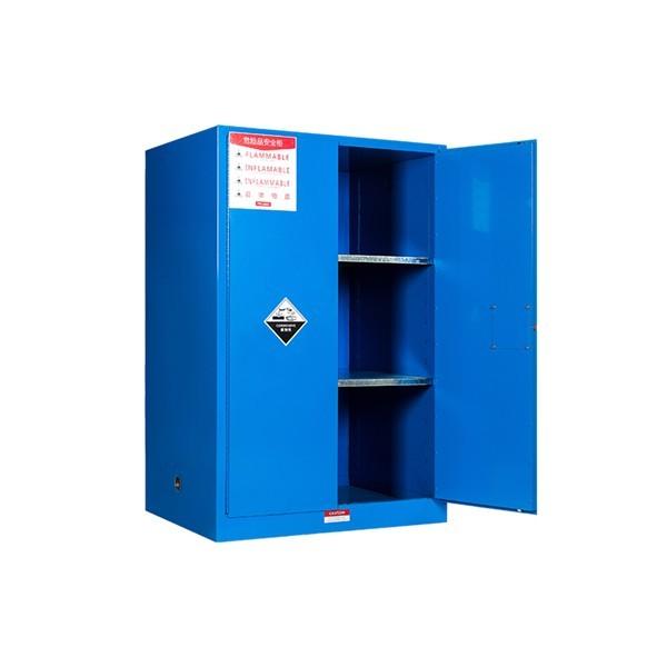 危险品安全柜蓝色