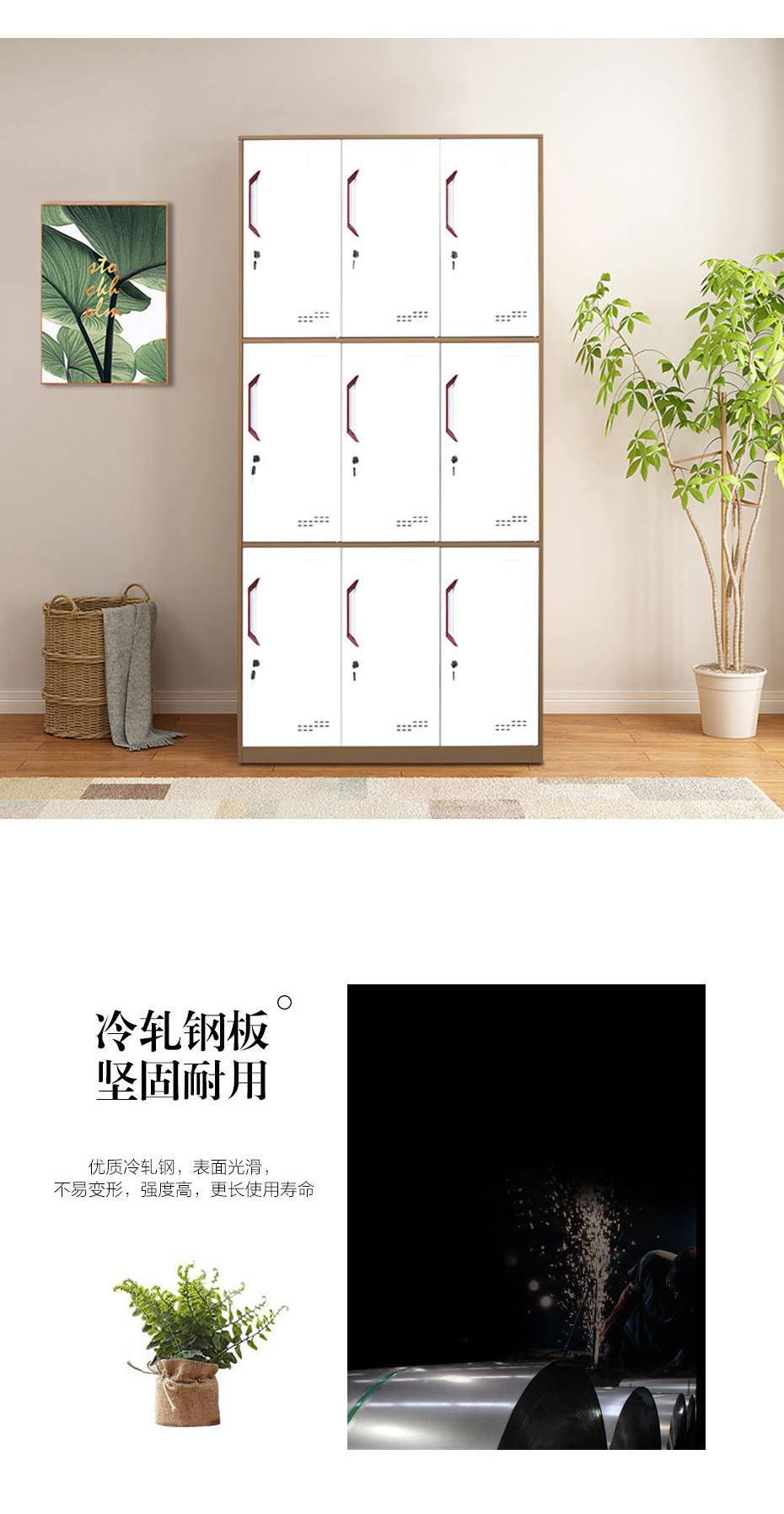 电子锁更衣柜