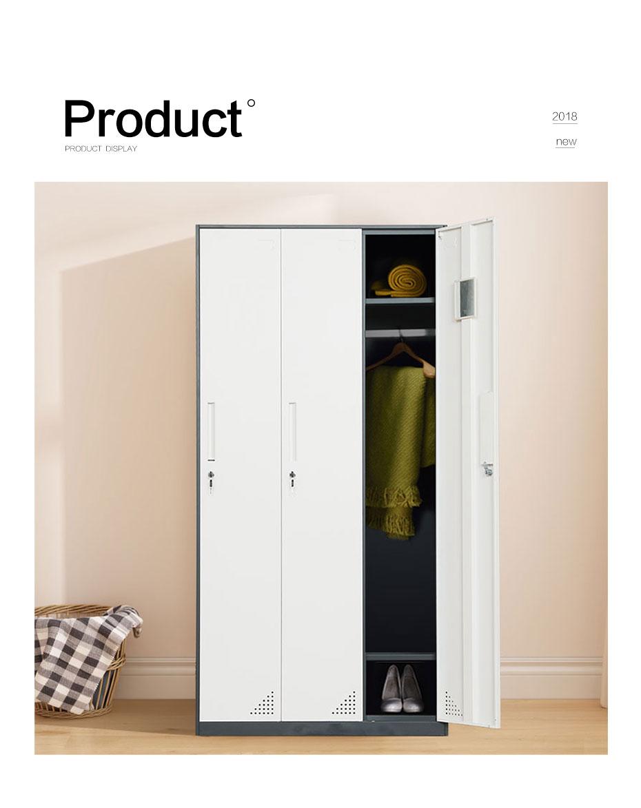 铁皮柜更衣柜