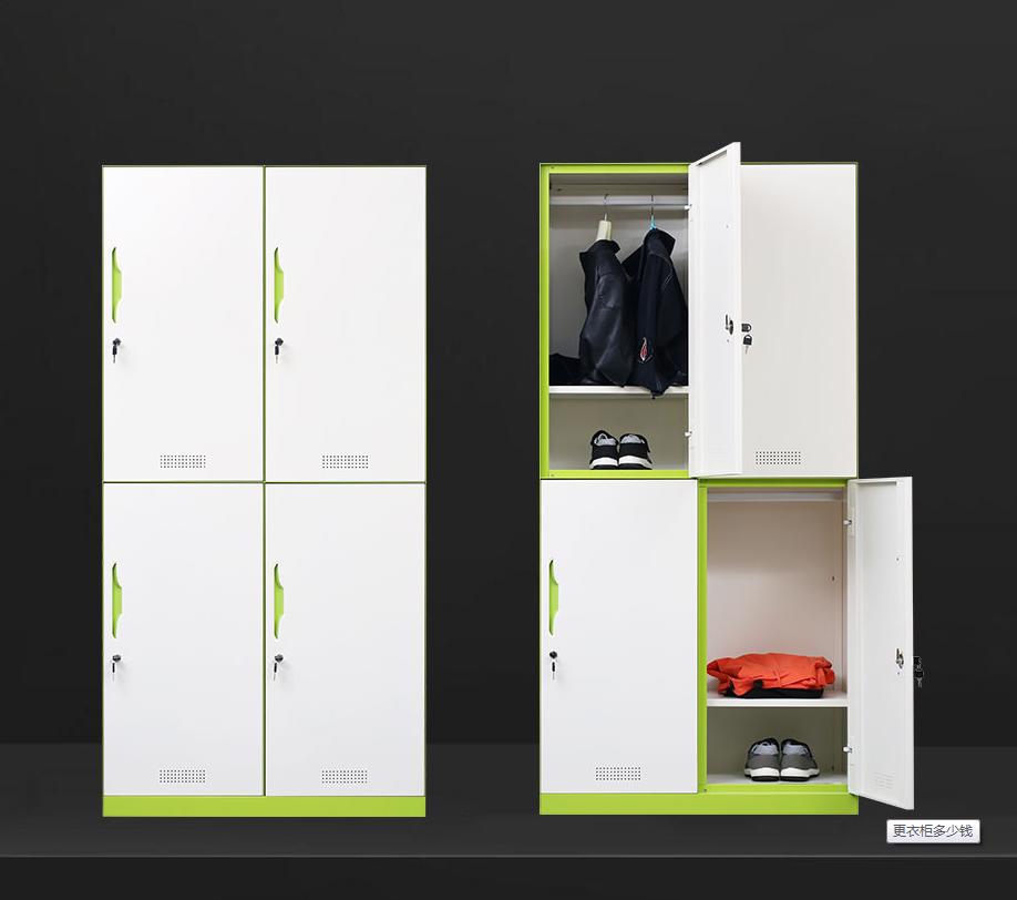 更衣柜绿色